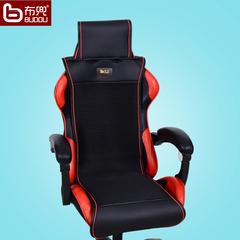 布兜电竞椅坐垫电脑椅垫网吧游戏主播椅专用坐垫椅套竞技赛车椅垫