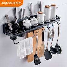 佳帮手厨房调料置物架壁挂式家用用品大全架用具架子收纳挂FX