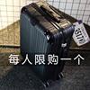 行李箱男士拉杆箱旅行箱密码皮箱子万向轮个性潮24寸26寸28寸