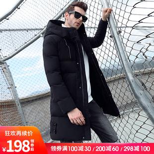 棉衣男潮棉袄男2018冬装男冬天外套男羽绒棉服男中长款冬季
