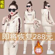 加绒加厚卫衣三件套女秋冬季2018保暖时尚大码运动服套装