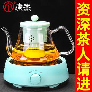 蒸汽煮茶器玻璃煮茶壶黑茶蒸茶器电热电陶炉煮茶炉普洱烧茶壶套装