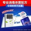 空调清洗剂家用挂机柜机立式台式免拆清洁剂喷雾除臭剂去异味保养