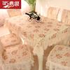茶几桌布 长方形餐桌布椅垫布艺套装家用椅子套罩餐椅套欧式通用