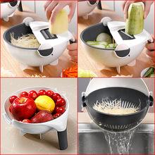 创意家居厨房用品用具小百货生活厨具大全套件多功能套装切菜神器