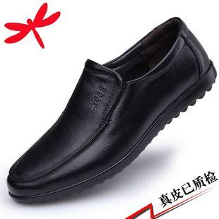皮鞋男真皮防滑软底父亲男士皮鞋头层牛皮透气中老年人爸爸鞋