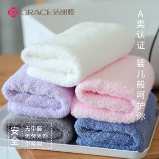 洁丽雅毛巾纯棉 洗脸 家用吸水全棉男女成人加厚洗澡大毛巾2条