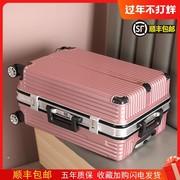 行李箱女网红ins铝框拉杆箱万向轮20小密码旅行皮箱子24寸男学生