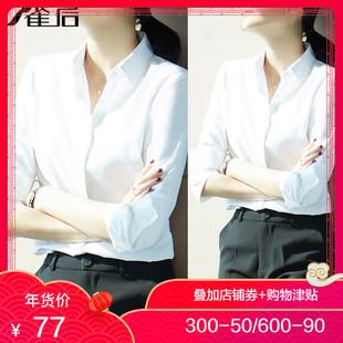 2018秋冬白色衬衫女长袖打底正装衬衣工作服职业加绒加厚工装