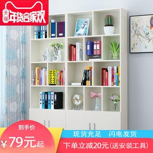 简约现代书架简易书柜书橱落地自由组合儿童置物架储物柜子带门