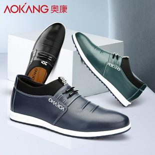 奥康男鞋男士运动鞋皮鞋男土牛皮低帮懒人套脚内增高鞋子