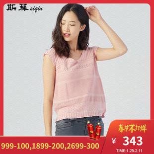 斯琴熟女春夏纯色鸡心领棉麻短袖大方T恤针织上衣10XB006
