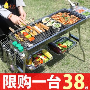 千尚户外不锈钢烧烤架5人以上家用木炭烧烤炉野外碳烧烤工具全套3