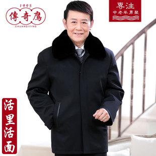 中老年棉衣爷爷冬装外套老年人棉袄老人男装加厚爸爸棉服60-70岁