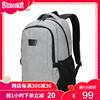 卡拉羊双肩包男背包14寸笔记本数码电脑包旅行包大容量防泼水