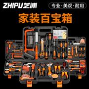 芝浦 家用五金工具套装多功能专业维修汽车载手动木工工具组合套