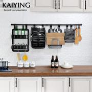 凯鹰 免打孔厨房置物架壁挂太空铝架厨房挂件挂杆挂架调味架