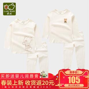 拉比儿童睡衣内衣套装婴儿长袖宝宝斜衿和尚服空调服薄款2套装