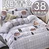 网红四件套全棉纯棉女学生宿舍三件套1.5米被套床单床上用品冬季4