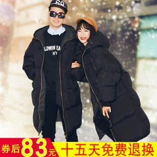 情侣棉衣中长款棉服男学生棉袄女面包服大码加厚外套冬季青年宽松