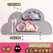 桔子家的可儿云朵竹纤维婴儿餐具套装辅食碗分格碗叉勺 2.5岁以下