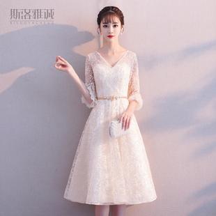 小晚礼服女2020冬季宴会伴娘服遮肉气质平时可穿姐妹团连衣裙
