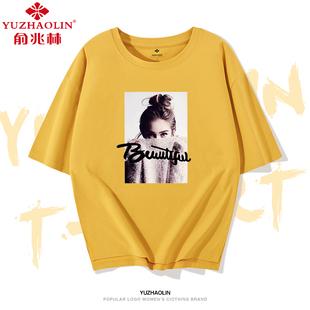 短袖t恤女2018学生宽松大码半袖体恤上衣黄色纯棉丅恤夏
