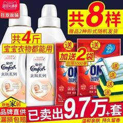 金纺衣服护理剂洗衣物柔顺剂液持久留香去防除静电