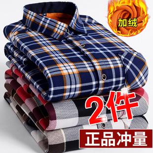 冬季格子保暖加厚衬衫男长袖加绒衬衣男 中年印花百搭男装爸爸