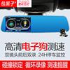 包黑子车载行车记录仪单镜头高清带电子狗测速雷达倒车影像一体机