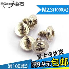 镀镍PWA十字圆头带垫自攻螺丝盘头带介电子螺丝钉M2.3*4x5x6x8x10