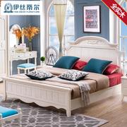 美式乡村全实木床白色1.8米双人床现代简约卧室床主卧高箱储物床