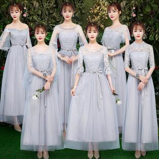 伴娘礼服女2019仙气质特别个性创意姐妹团中长裙闺蜜装大码春