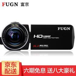 富京 FUGN F2400S数码摄像机高清数字专业dv麦克风摄影灯2400W