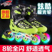 动感轮滑鞋儿童女直排轮轮滑鞋男全套装八轮闪光可调码男女初学者