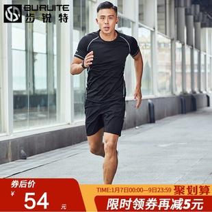 运动套装男夏季跑步服健身房短袖短裤五分裤宽松速干夏天运动服装