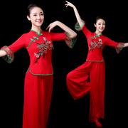 广场舞服装女夏季古典舞扇子舞民族舞蹈中老年表演服秧歌舞演出服