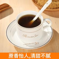 义乌土红糖粉2斤 散装正宗传统古法蔗糖孕妇产妇月子食品饮品