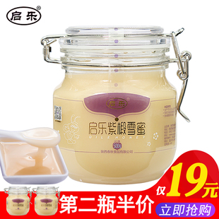 第二瓶 启乐蜂蜜纯净天然农家自产秦岭结晶蜜椴树蜜雪蜜500g