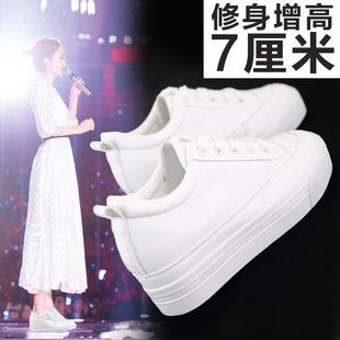 小白鞋女2019春季白色板鞋厚底内增高7CM女士百搭帆布鞋