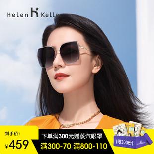 海伦凯勒太阳镜防紫外线眼镜潮街拍偏光大脸墨镜女显瘦H2118