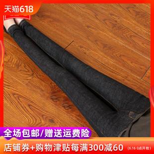 2019春夏弹力牛仔裤女黑色显瘦高腰加长小脚九分铅笔长裤