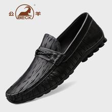 公羊豆豆鞋男真皮黑色男士鞋皮鞋一脚蹬懒人男鞋夏季2019