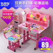 学习桌儿童书桌简约写字课桌椅套装家用幼儿小学生小孩作业可升降