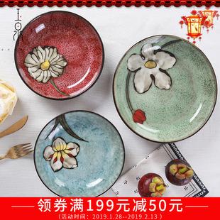 玉泉韩式碗碟套装圆碟 中式陶瓷菜盘子 日式手绘创意餐具