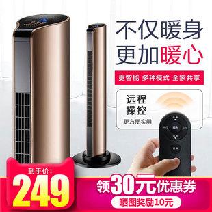 美菱取暖器家用节能省电电暖气浴室速热办公室卧室立式热风暖风机