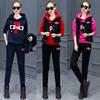 运动服套装少女秋冬初中学生时尚加绒加厚卫衣三件套