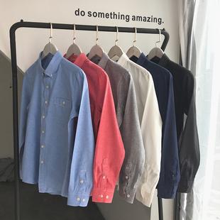 春季男士长袖衬衫打底纯色白衬衣服春秋夏学生潮装寸