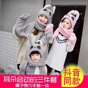 抖音兔子耳朵会动的帽子女儿童网红小白兔长耳朵帽子秋冬可爱