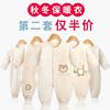 婴儿秋冬套装宝宝连体衣新生儿保暖衣服男女宝宝连体睡衣纯棉哈衣
